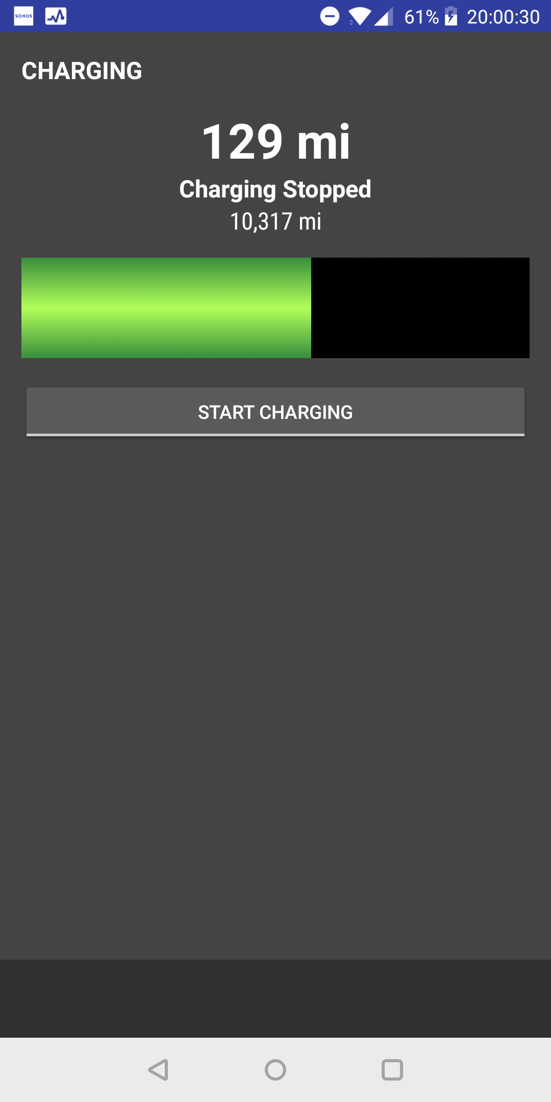 Battery controls app screen.
